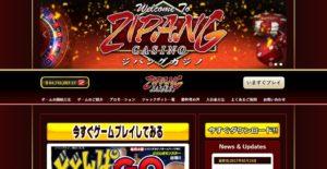 ジパングカジノDesktop