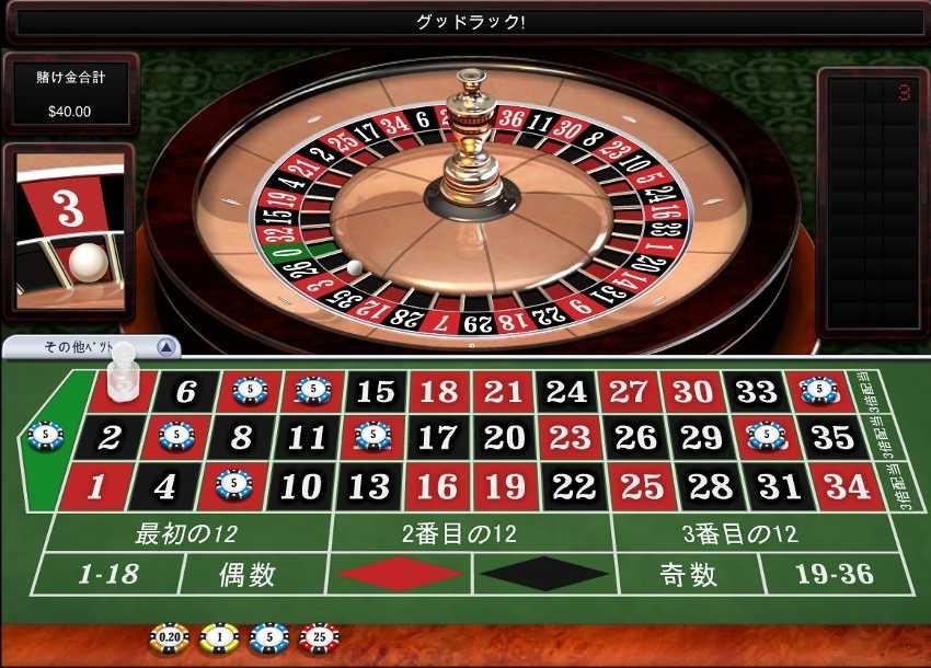 ジパングカジノで3Dルーレット3