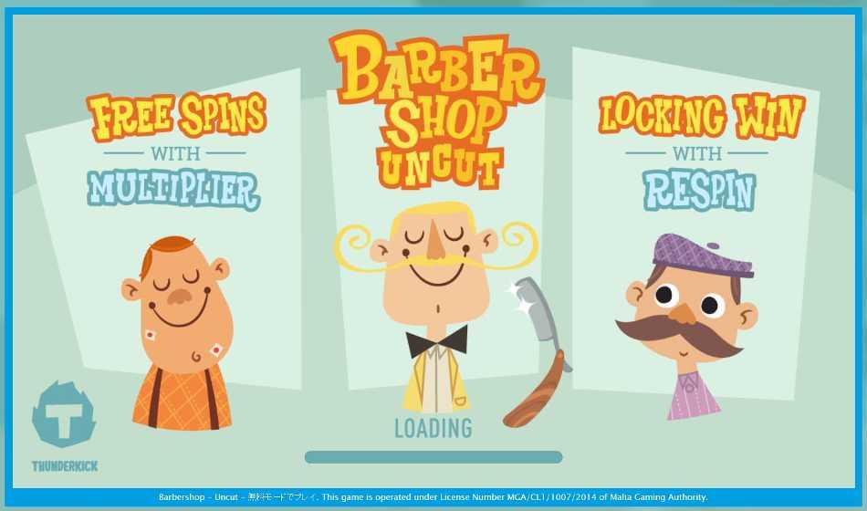 ベラジョン-Barber Shop Uncut