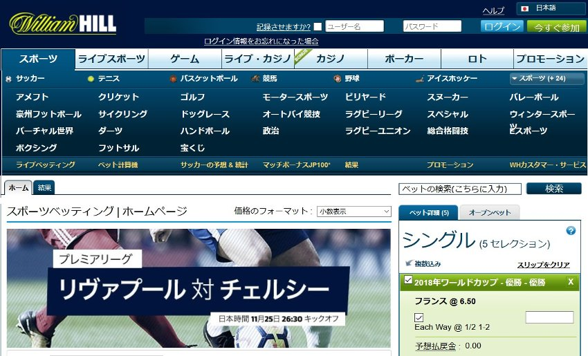 日本のJリーグの試合もベット出来ます2