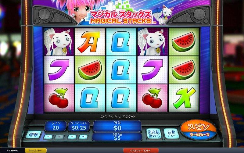 マジカルスタックス-ジパングカジノ