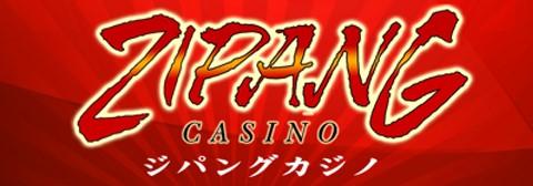 wide-logo-ジパングカジノ