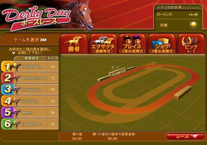 オンラインカジノのアーケードゲーム-ダービーデイ