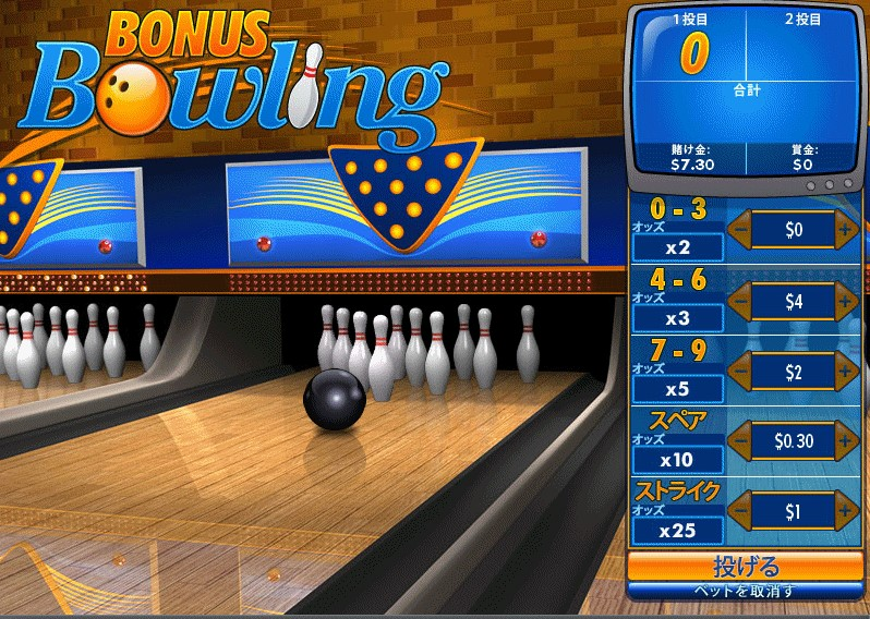 オンラインカジノのアーケードゲーム