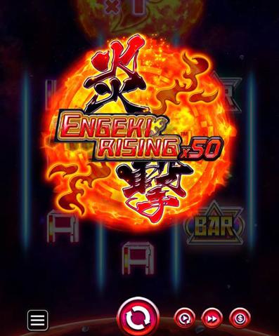 炎撃Rising×50